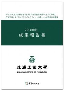 COC-result-Report-top