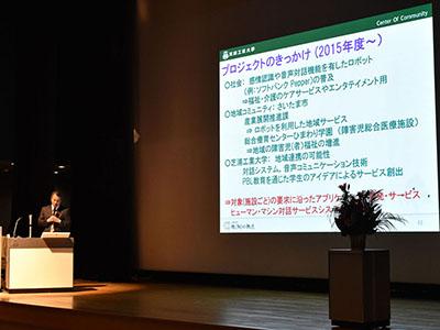 1-3_COCPJ紹介_DSC_7945